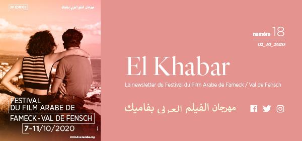 bandeau-el-khabar-2020_aba0ab0218.jpg
